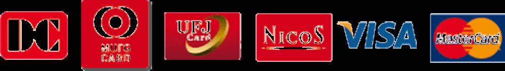 DC・MUFG・UFJ・NICOS・VISA・MasterCard